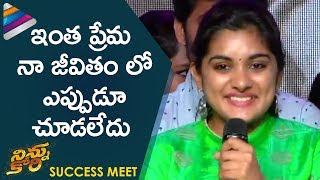 Nivetha Thomas Surprised by Fans at Ninnu Kori Movie Success Meet on Telugu Filmnagar. #NinnuKori latest 2017 movie ft.