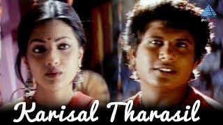 Karisal Tharasil Video Song | Taj Mahal Songs | Manoj | Riya Sen | AR Rahman | Pyramid Glitz Music