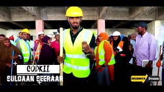 Download Lagu SULDAAN SEERAAR HEES CUSUB ISXILQAAN UQAADAY NABAD IYO NOLOL  (OFFICIAL VIDEO) 2019 Mp3