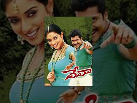 Video Deva Telugu Full Length Movie || దేవా సినిమా || Surya , Asin download in MP3, 3GP, MP4, WEBM, AVI, FLV January 2017
