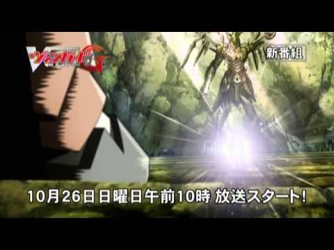 Cardfight!! Vanguard G episode 1 Preview