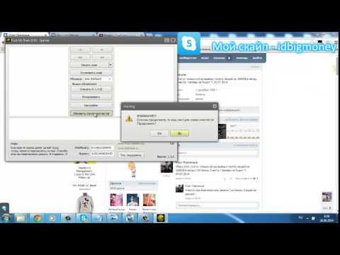 Как сделать рассылки с скайпе