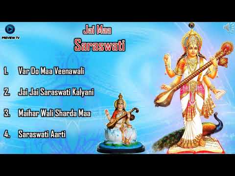 Video Saraswati Maa Popular Songs By Kalpna, Anuradha Paudwal, Kavita Paudwal & Chetna download in MP3, 3GP, MP4, WEBM, AVI, FLV January 2017