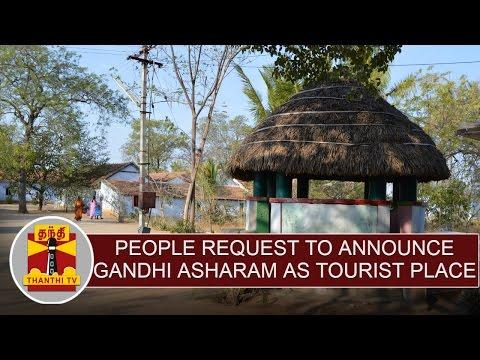 People-request-to-announce-Tiruchengode-Gandhi-Ashram-as-tourist-spot