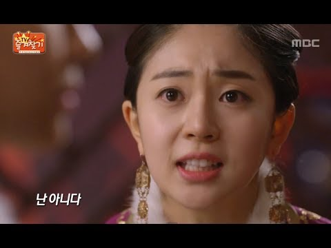 Happy Time, Empress Ki #02, 기황후 20140216 (видео)