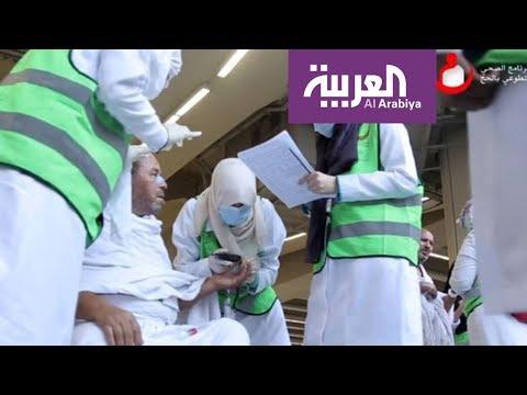 العرب اليوم - 500 طالب وطالبة يتطوعون لخدمة الحجاج