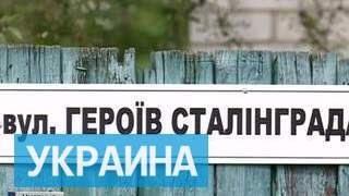 Вместо газа название: в Броварах под Киевом переименовали 70 улиц