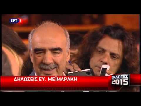 Β. Μεϊμαράκης: Δώσαμε μάχη με αξιοπρέπεια και σοβαρότητα