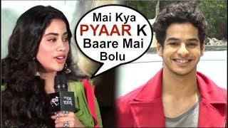 Video Jhanvi Kapoor REACTION On Boyfriend Ishaan Khattar At Dhadak Movie Trailer Launch MP3, 3GP, MP4, WEBM, AVI, FLV Juni 2018
