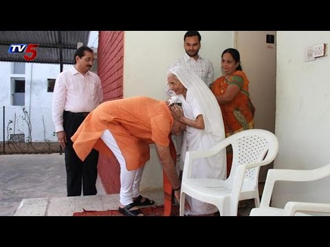 Modi seeks Mothers Blessings on His Birthday : TV5 News