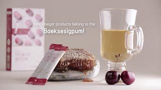 video thumbnail Baekse Vinegar and Honey Jelly  (Beauty Honey Vinegar Jelly  Stick) youtube