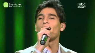 Arab Idol -الأداء - محمد عساف - قتلوني عيونها السود