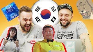Показал ребятам свой топ корейской рекламы. Многие считают, что самая странная - японская реклама, проверим так ли это)Канал Васи - https://www.youtube.com/user/heroinboxКанал Коли - https://www.youtube.com/channel/UCfuqoWdOlq4S22b659ASWpAМой Инстаграм - http://instagram.com/pakostyaCотрудничество - teapartywork@gmail.com