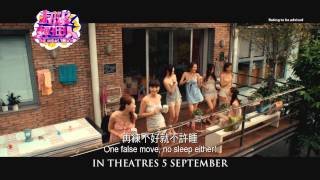 Nonton The Midas Touch Official Trailer Film Subtitle Indonesia Streaming Movie Download