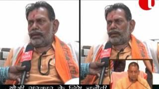 Mannu Kori BJP State Minister Uttar Pradesh Yogi Gov
