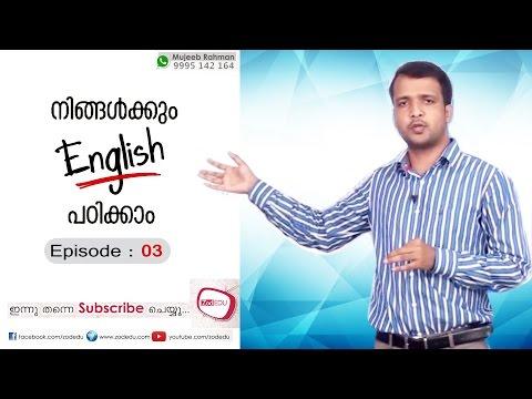 Easy English: Episode 03