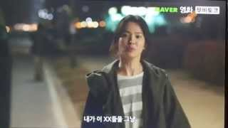 Nonton Preview My Brilliant Life Naver Movie Talk Song Hye Kyo Kang Dong Won Film Subtitle Indonesia Streaming Movie Download