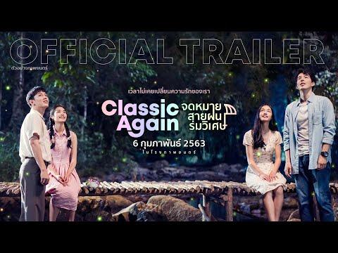 """เผยแล้วตัวอย่างหนังรัก....ที่จะมาเติมเต็มทุกหัวใจ """"Classic Again""""  เตรียมเข้าฉาย รับเดือนแห่งความรัก"""