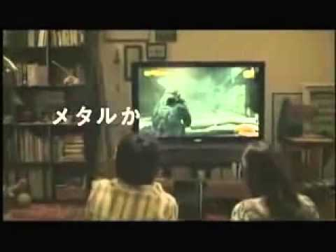 Metal Gear Solid 4: Guns of the Patriots Japanese TVCM BF/GF