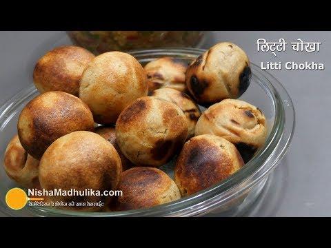 HUKANAWA - http://nishamadhulika.com/special/litti-chokha-recipe.html Click here to read litti chokha recipe in Hindi - litti chokha recipe video in Hindi bati Chokha R...