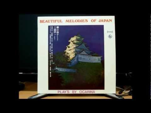 Michiya Koide (Ocarina) - Akatombo (Red Dragonfly)