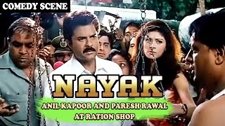 Nonton Anil Kapoor And Paresh Rawal At Ration Shop Comedy Scene   Nayak Movie Film Subtitle Indonesia Streaming Movie Download