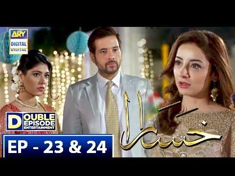 Video Khasara Episode 23 & 24 - 7th August  2018 - ARY Digital Drama download in MP3, 3GP, MP4, WEBM, AVI, FLV January 2017