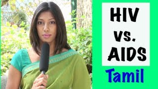 What Is The Difference Between Hiv&aids - Tamil