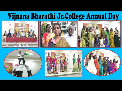 Vijnana Bharathi Jr.College Annual Day Celebrations in Visakhapatnam,Vizagvision...