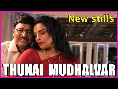 Thunai Mudhalvar || Tamil Movie Stills - K Bhagyaraj, Viveganandhan, Sujana Rekha