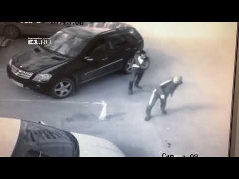 Появилось видео, которое объясняет, за что избили лопатой общественника в Екатеринбурге