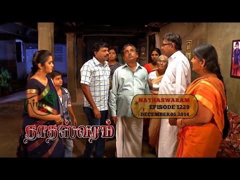 Nadhaswaram 05-12-2014   Sun Tv Tamil Serial
