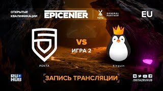 PENTA vs Kinguin, EPICENTER XL EU, game 2 [Maelstorm, Lum1Sit]