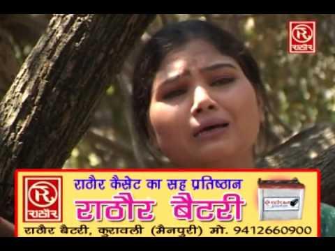 Sone Ki Janjeer || सोने की जंजीर || New 2017 Hindi Lok Katha || Brijesh Shastri # Rathore Cassettes