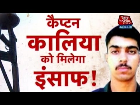 Vishesh: Govt. Remained Silent Spectator For 16 Years In Saurabh Kalia Case
