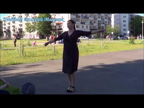 Танец счастливой женщины!!!