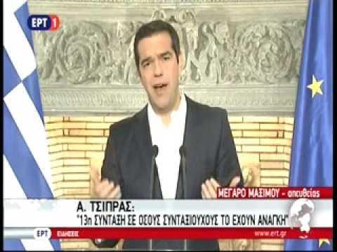 Αλέξης Τσίπρας: Κάθε ευρώ που πλεονάζει αναδιανέμεται στους πιο αδύναμους