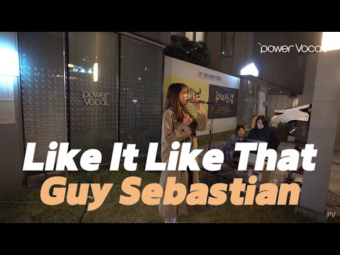 Like It Like That - Guy Sebastian (cover By 정유진)