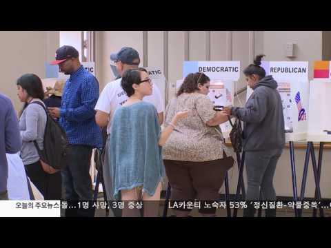 투표인증샷 찬반논란 10.28.16 KBS America News
