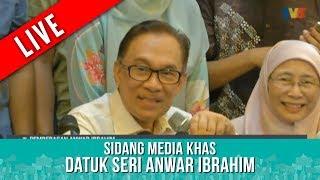 Video TERKINI : Sidang Media Khas - Datuk Seri Anwar Ibrahim | Rabu 16 Mei 2018 MP3, 3GP, MP4, WEBM, AVI, FLV Januari 2019
