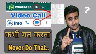 Video WhatsApp & Imo Video Call Are Secure Or Not | Imo Video Call Recorded In Imo Sarver | Full Explained download in MP3, 3GP, MP4, WEBM, AVI, FLV January 2017