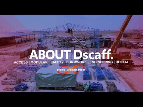 About DSCAFF 2016 (Corporate Profile)