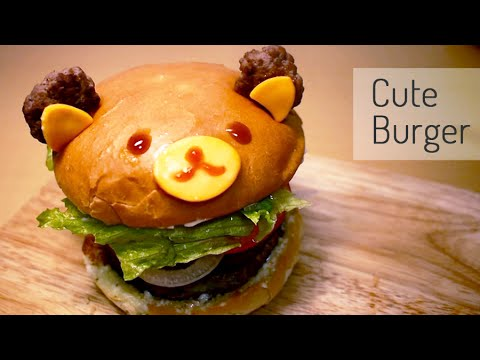 Bear Burger - Sweet The Mi