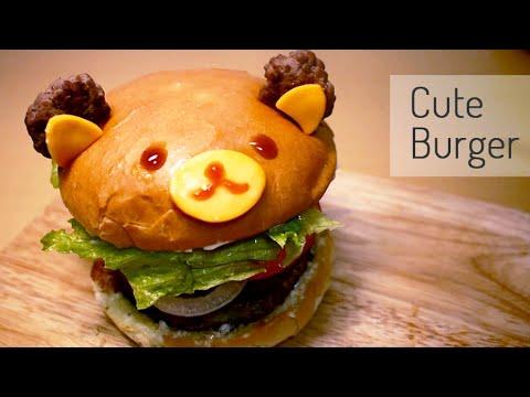 Bear Burger - Sweet The Mi