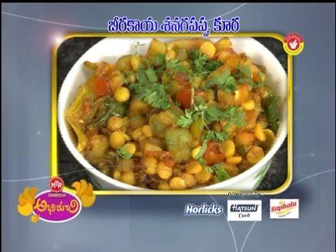 Abhiruchi--Beerakaya-Senagapappu-Kura--బీరకాయ-శనగపప్పు-కూర