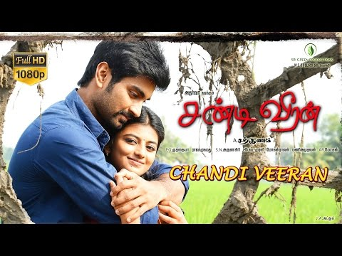 Chandiveeran | new tamil full movies 2015 | new release Full Movie | Atharvaa | Anandhi