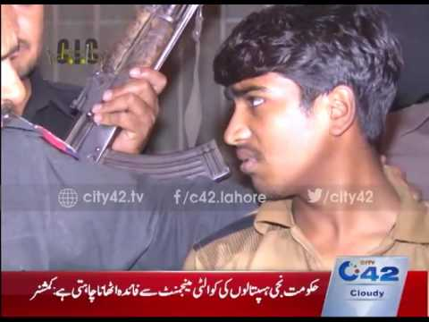 City Investigation Cell 13th May 2016