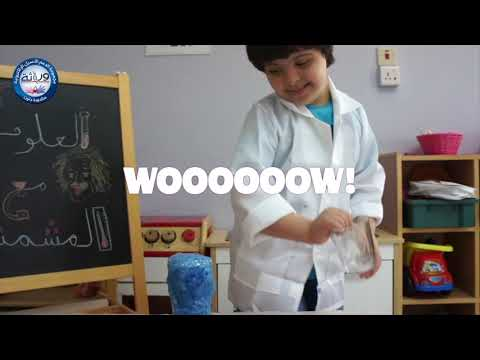 Ver vídeo WORLD DOWN SYNDROME DAY 2019 - Werathah, Saudi Arabia - #LeaveNoOneBehind