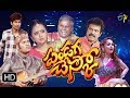 ETV Pandaga Chesko | Diwali Special Event | 19th October 2017 | ETV Telugu waptubes