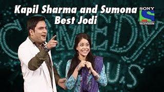 Video Kapil Sharma-Sumona | Naughty Humor | Comedy Circus MP3, 3GP, MP4, WEBM, AVI, FLV November 2018